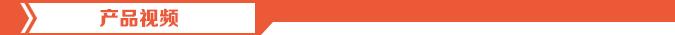 三节隐藏阻尼滑轨 833BTH-J 产品视频