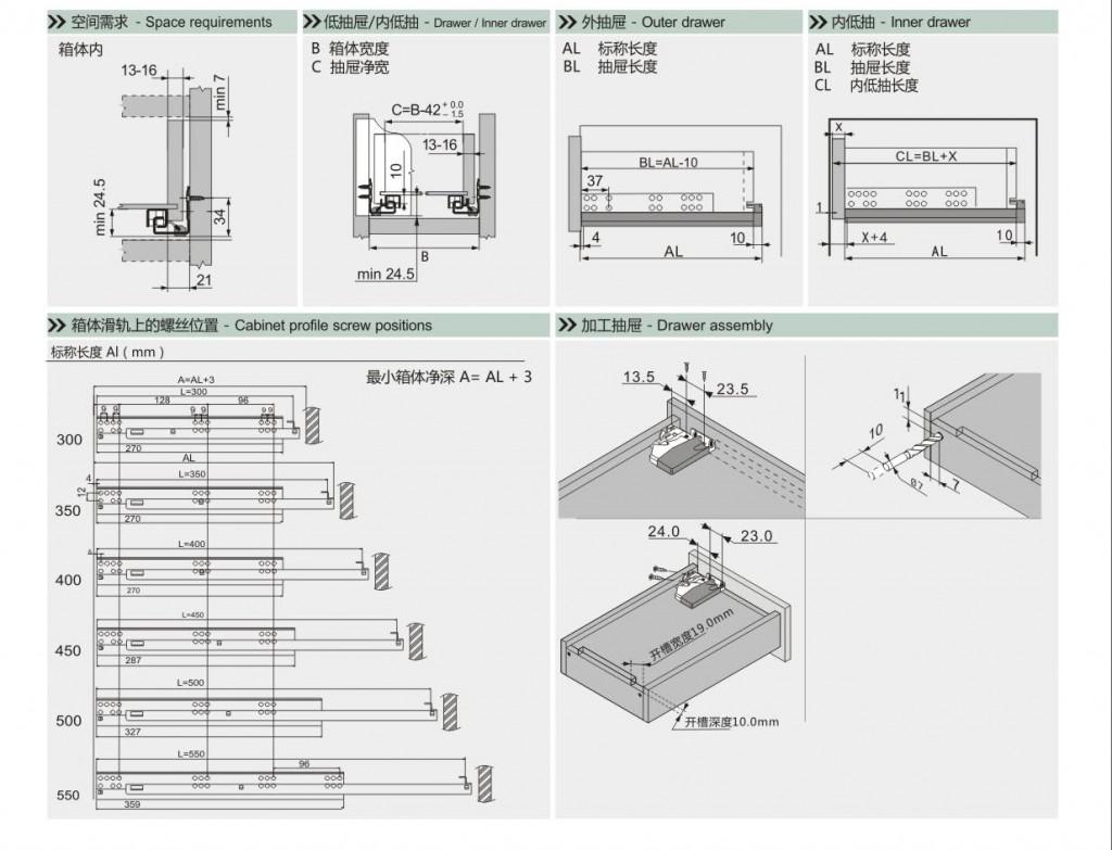 二节隐藏式阻尼滑轨 带把手 662BLH 产品安装参数
