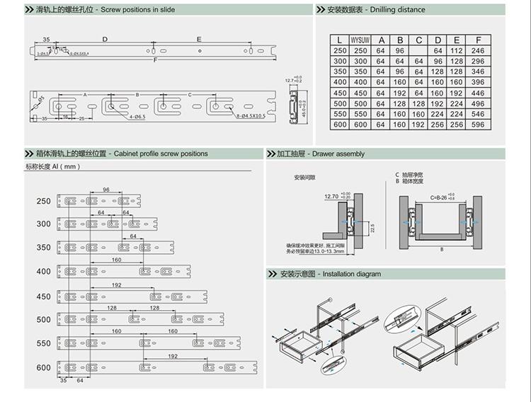45宽不锈钢钢珠滑轨 B450安装参数图示