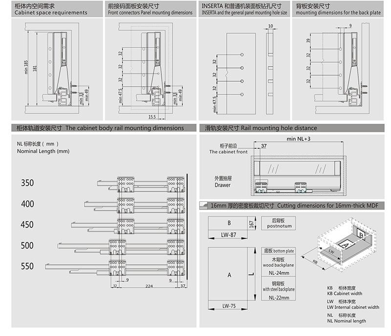 百变阻尼玻璃骑马抽 E660H05 产品安装参数