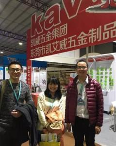 中国东莞第35届国际名家具机械材料展1