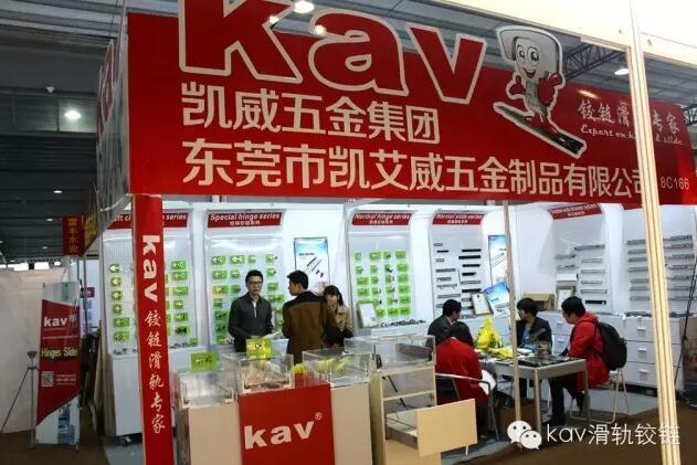 中国东莞第35届国际名家具机械材料展2