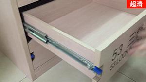 【kav抽屉滑轨】53mm宽三锁重型钢珠导轨推拉效果展示