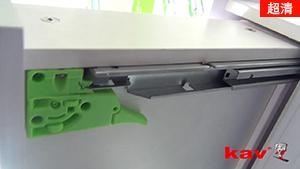 KAV三节隐藏式阻尼抽屉滑轨【带绿色把手】