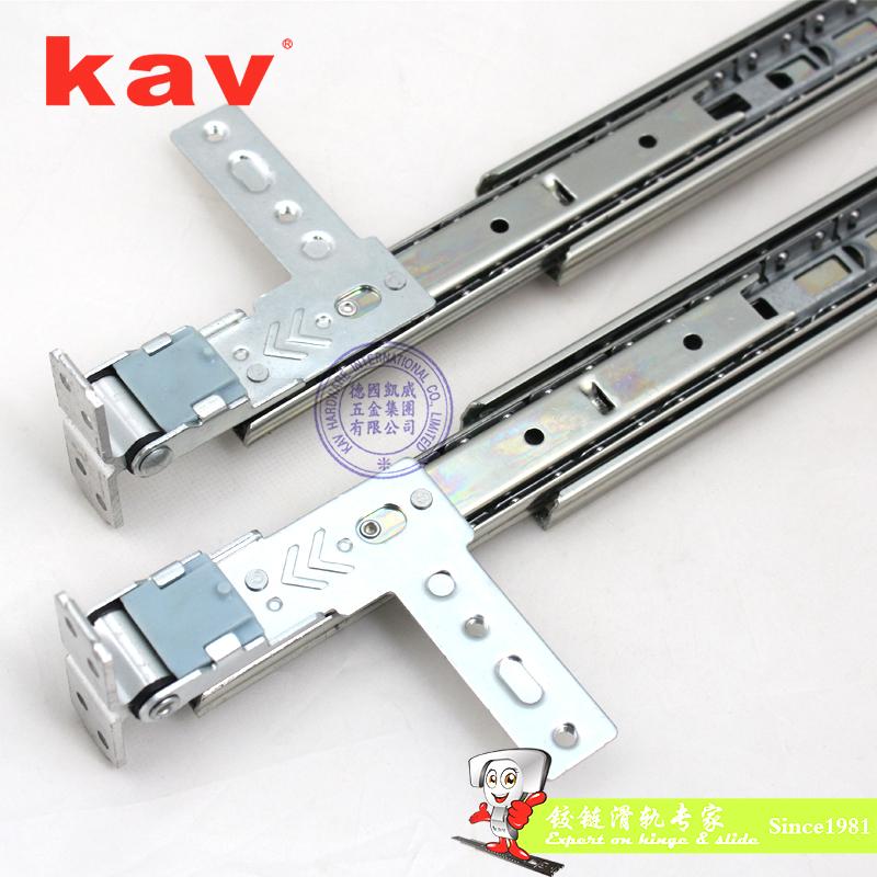 kav35mm宽三节穿衣镜滑轨TM35310