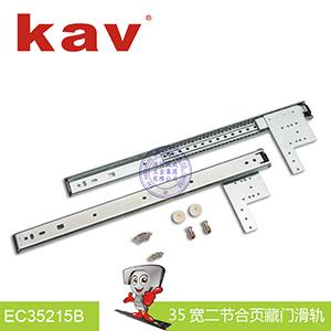35mm宽二节藏门滑轨 EC35215B