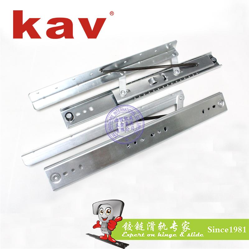 kav48mm宽餐桌可升降滑轨 YC48220