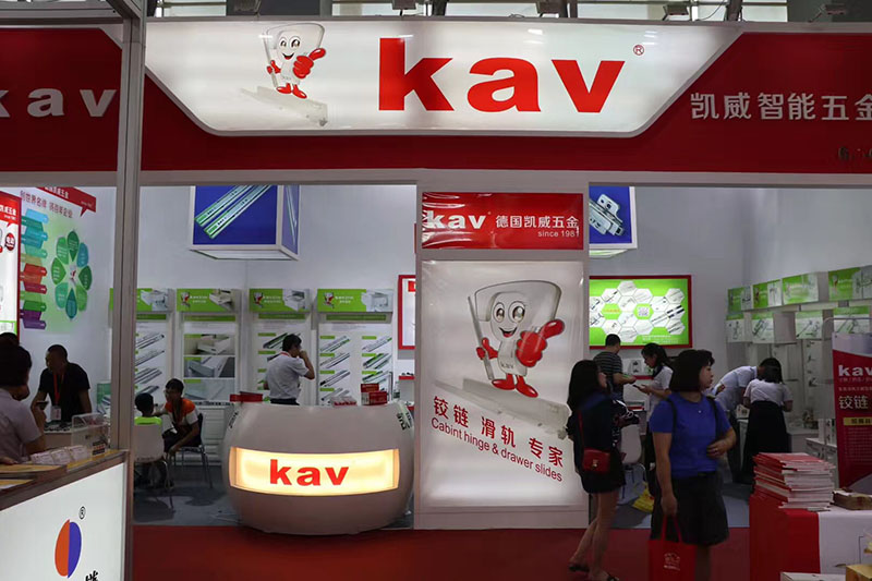 kav铰链滑轨在第二十届广州博览会现场