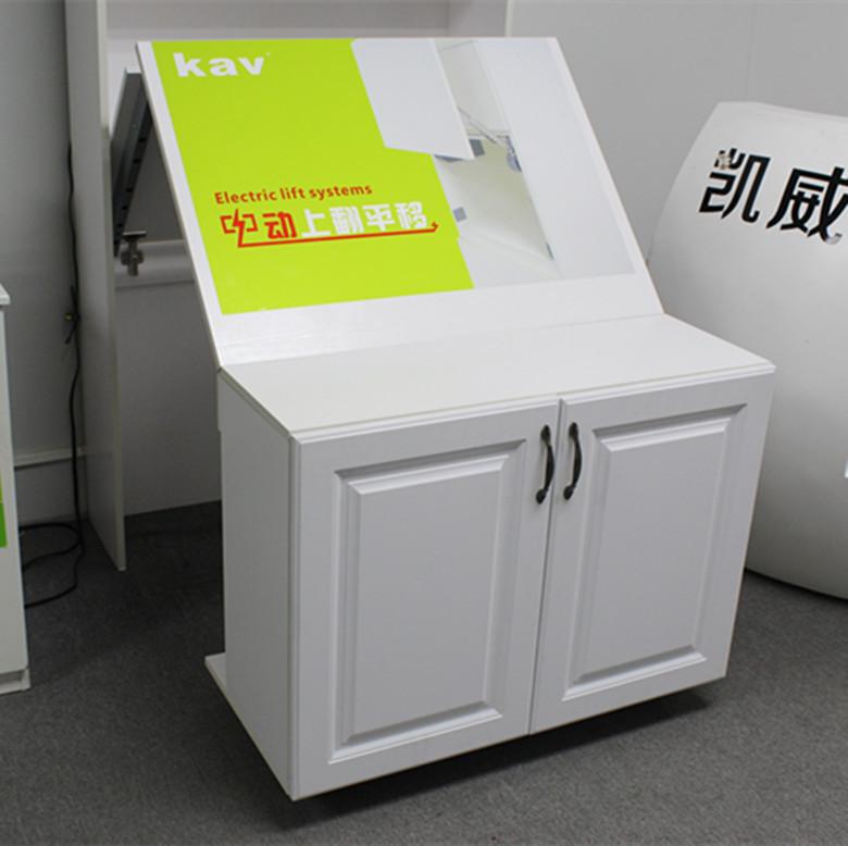 kav智能家具上翻折叠桌多功能隐形收纳桌AG004
