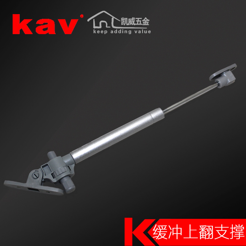 kav智能阻尼气撑杆液压杆支撑杆橱柜上翻门气压杆气动弹簧伸缩杆 KG201H