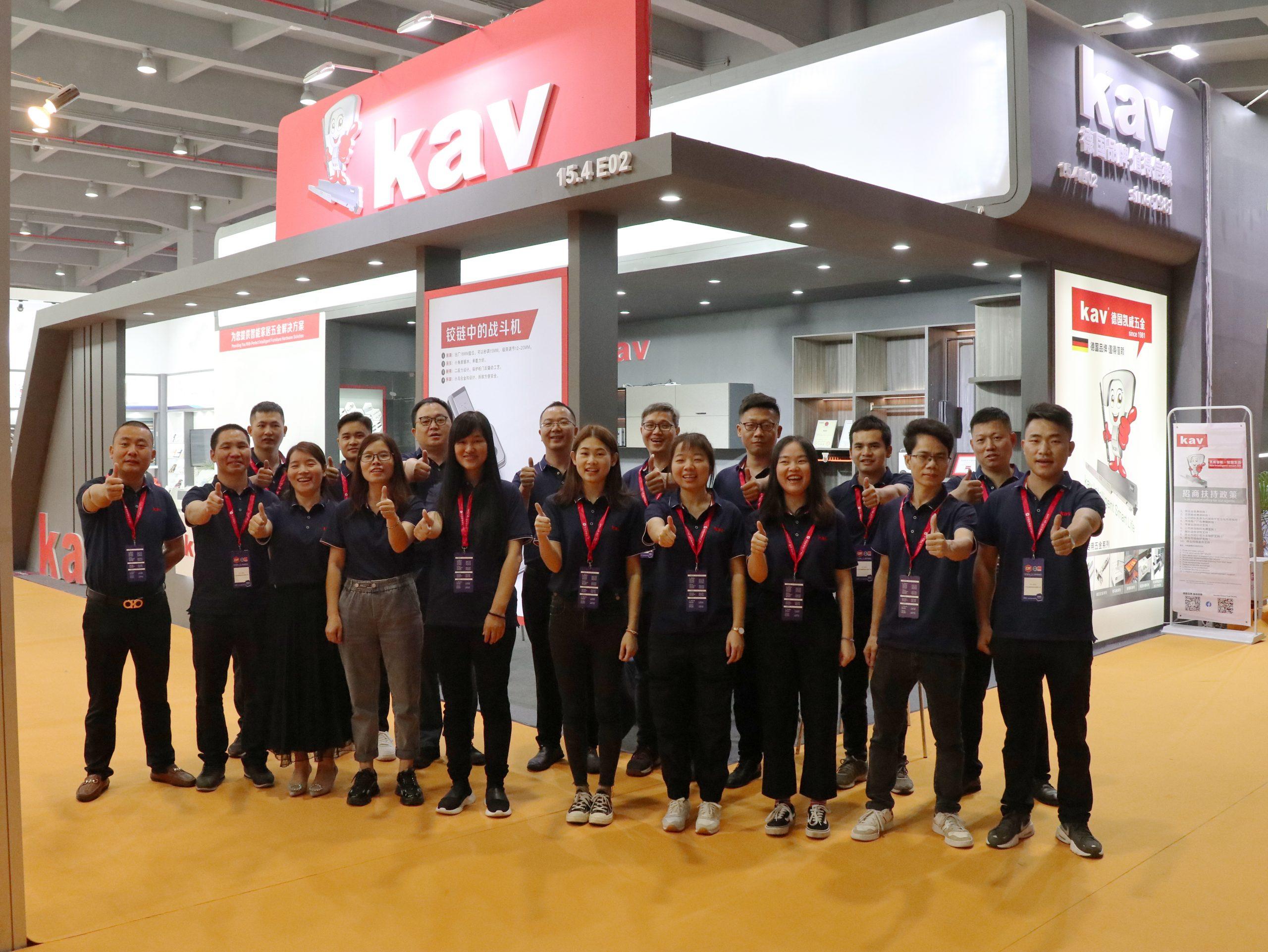 kav 2021 中国(广州)国际建筑装饰博览会