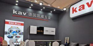 kav 2021 第14届中国(沈阳)国际家博会